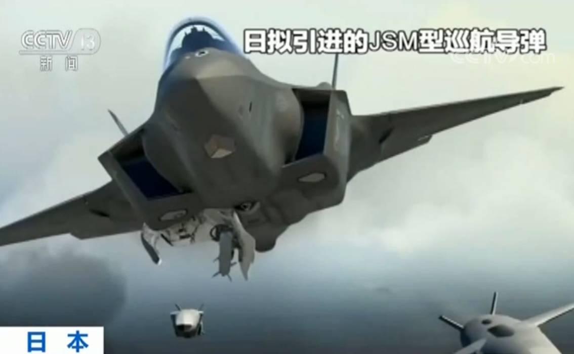 日防卫预算追加22亿日元 违法专守防卫也要遏制中国荒地幻听
