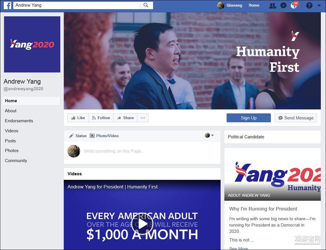 """楊安澤的Facebook頁面也在給自己的參選""""打廣告"""",其""""人性至上""""的標語隨處可見"""