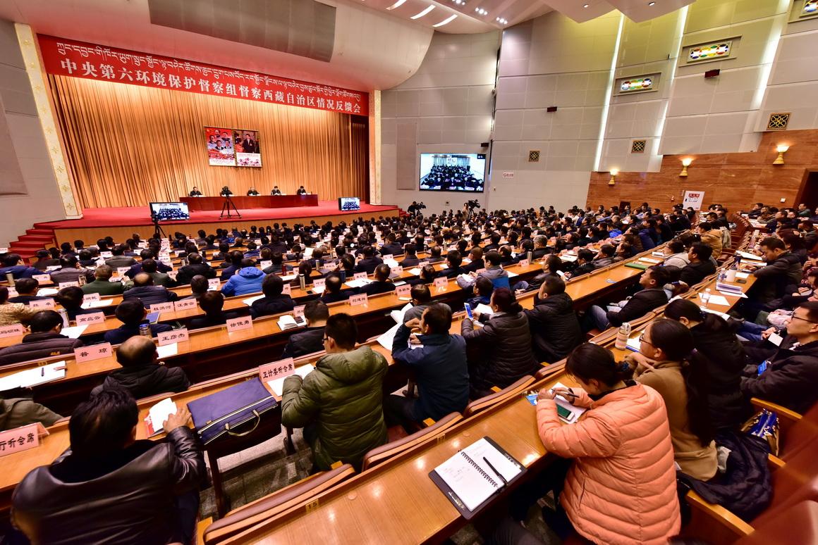 1月3日,中央第六环境保护督察组向西藏自治区反馈督察情况。摄影/章轲