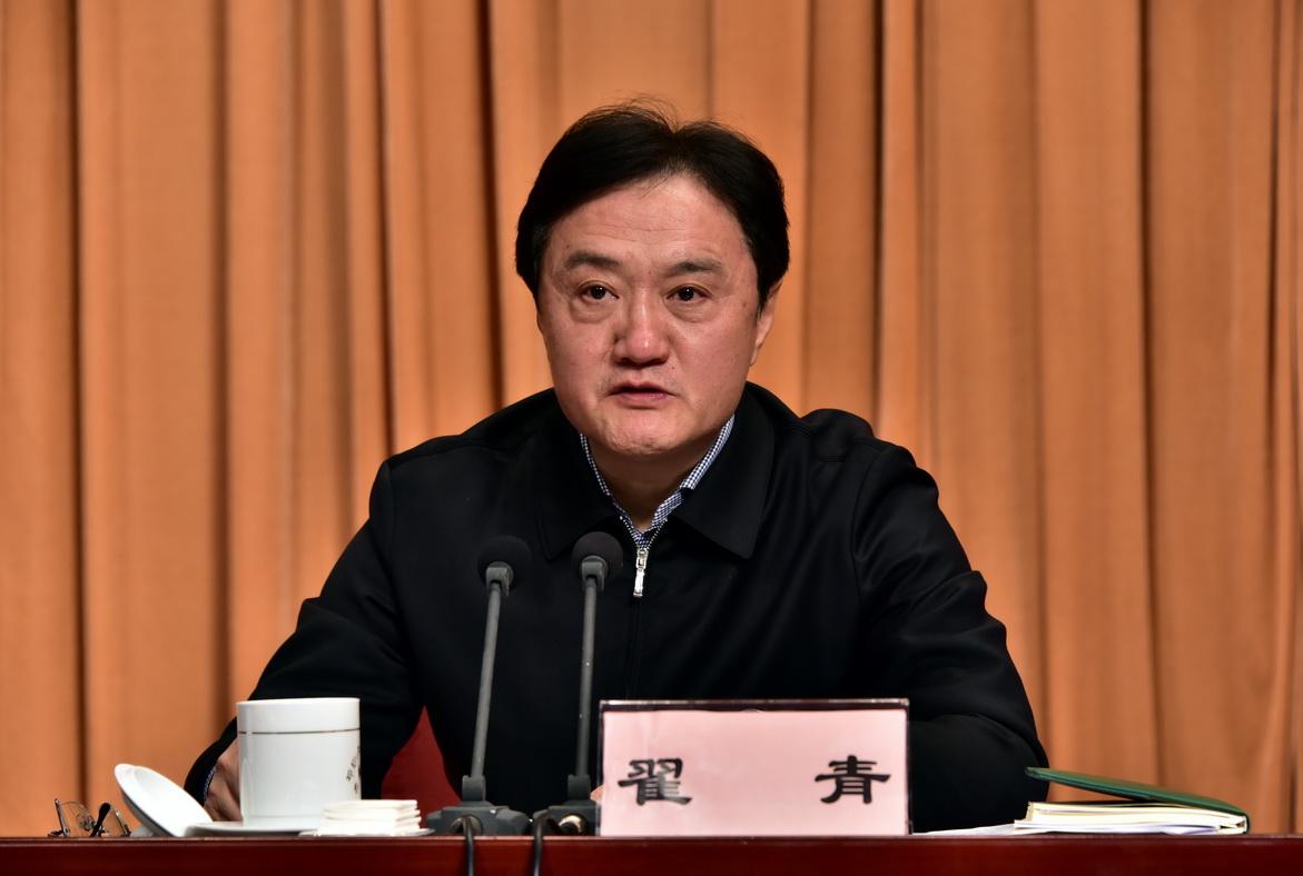 中央第六环境保护督察组副组长、环境保护部副部长翟青。摄影/章轲