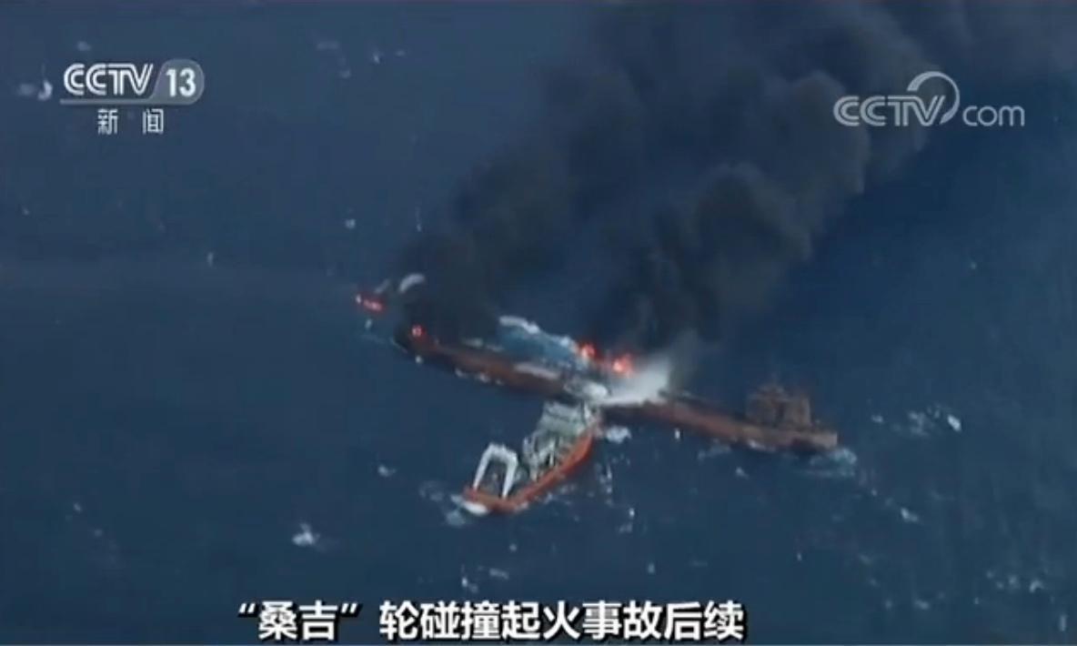 国家海洋局:东海撞船事故船体泄漏燃烧或影响海域大气质量