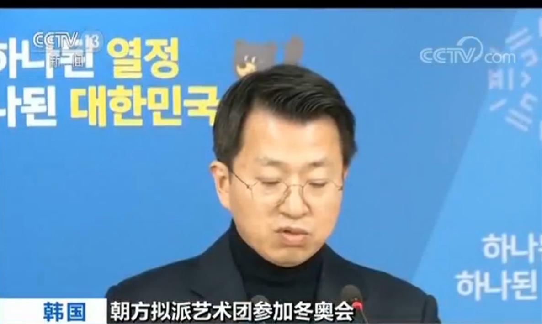 朝拟派艺术团参加冬奥会 韩同意15日与朝举行会议牧野晶
