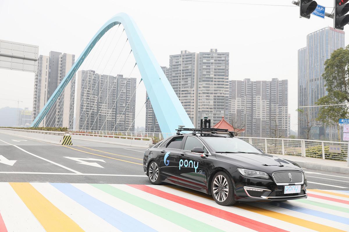 小马智行无人驾驶车队广州南沙正式上路,并与广汽集团达成合作