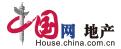 亿达中国:赵晓东、陈超辞任非执行董事 宗式华、周耀根获委任