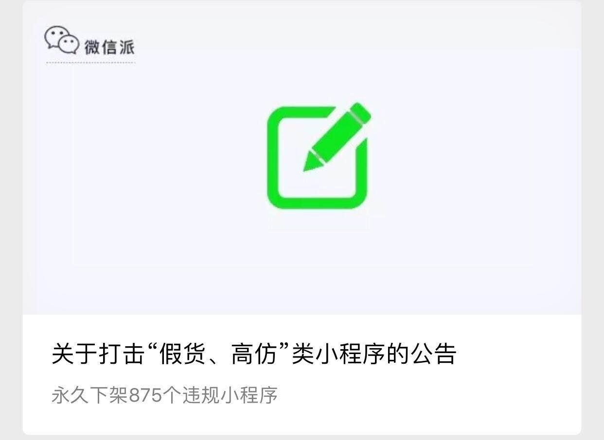 平井一夫:索尼不会放弃智能手机部门;iPhone 曝出新漏洞 | 极客早知道