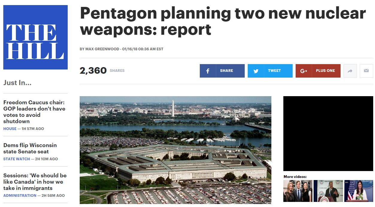 美国拟研发两种新核武器:应对中俄军事威胁