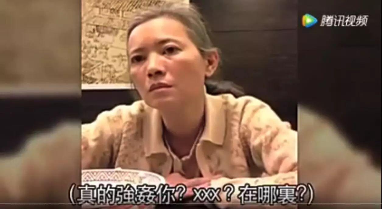 蓝洁瑛:被嫌弃的松子的一生