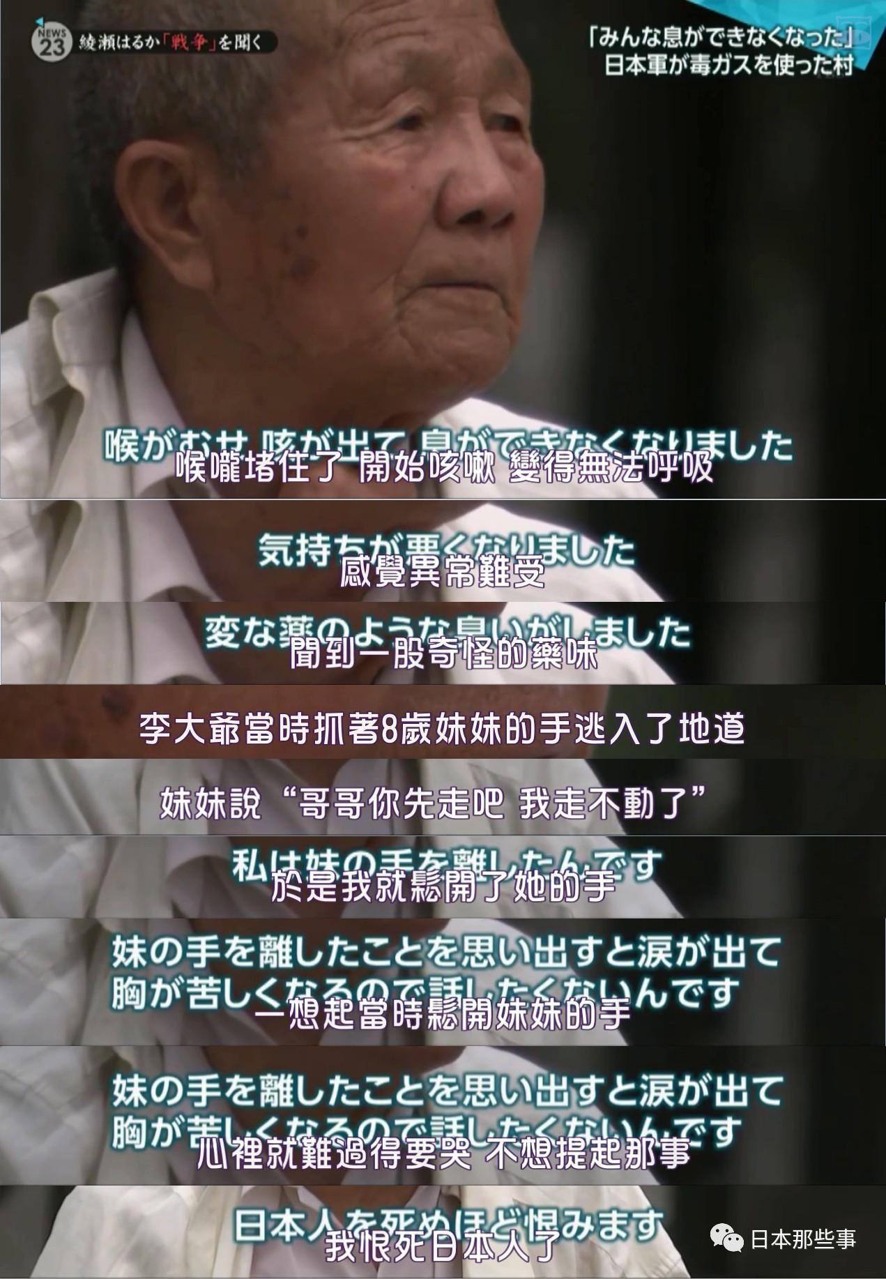 两部纪录片告诉你 日本是如何看待战争的