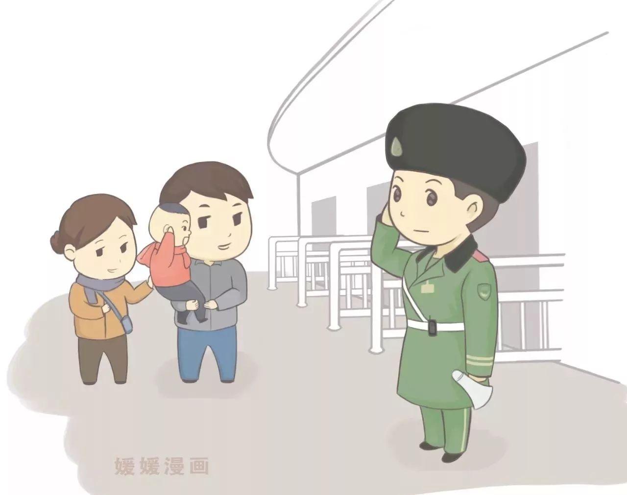 年终最温情军漫:2017,感谢有你,中国军人!