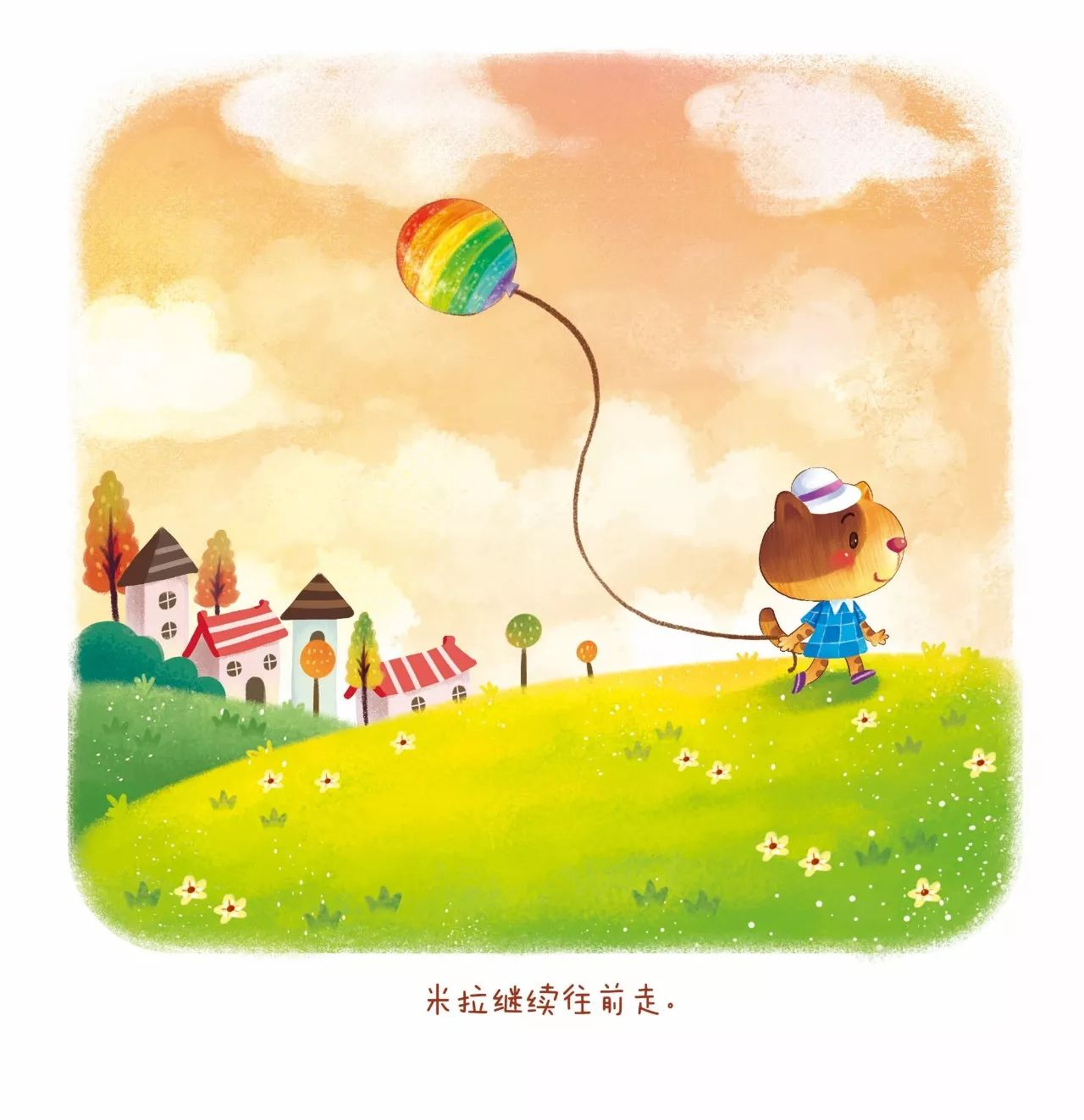 儿童插画绘本ps手绘板10节课报名啦!最有爱的绘本故事插画课