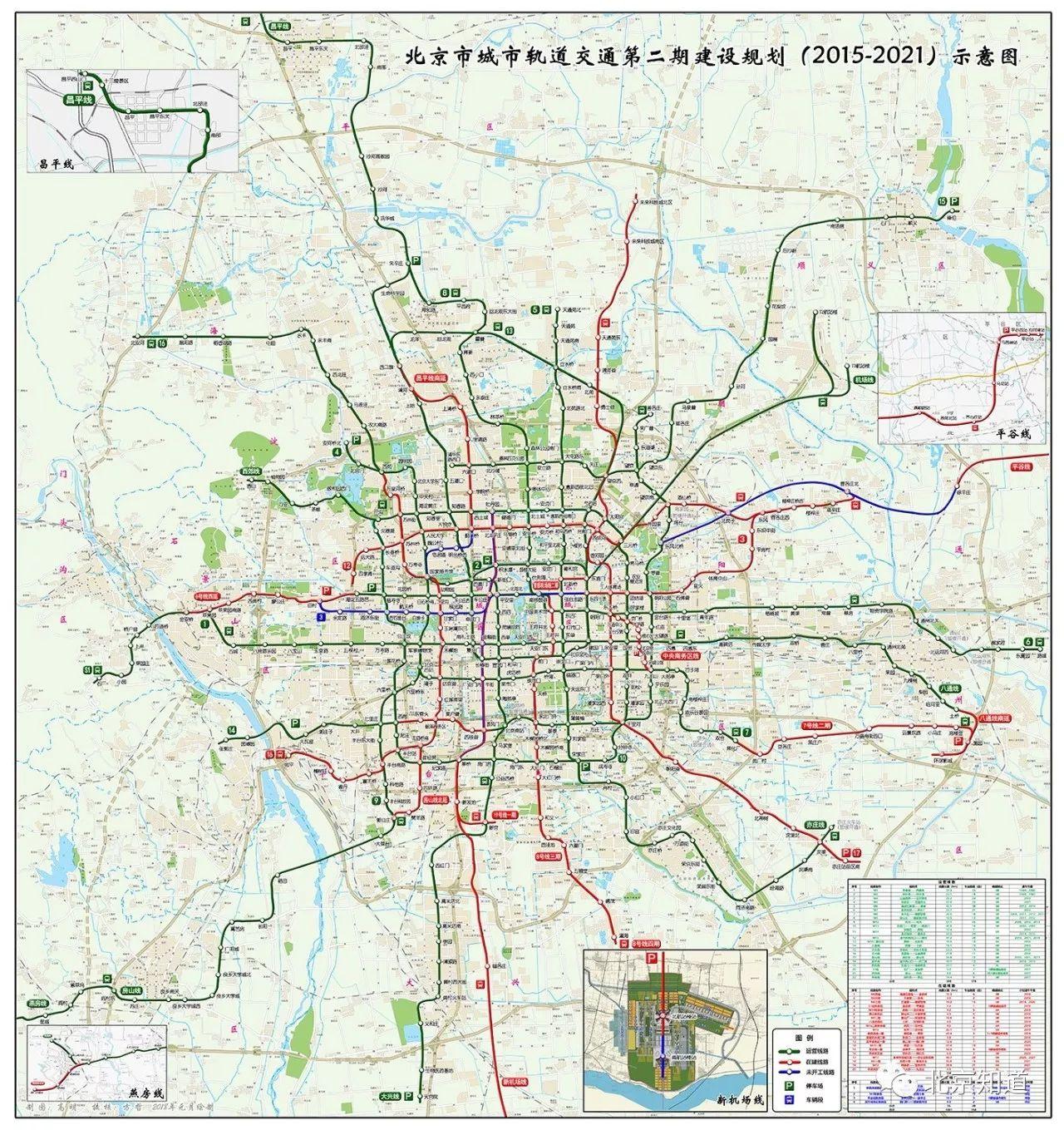 沅江城区最新规划图