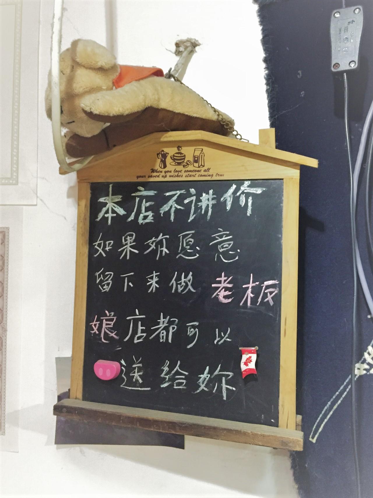 带上灵气去失恋博物馆安置回忆|广州第旧物的女生一家图片