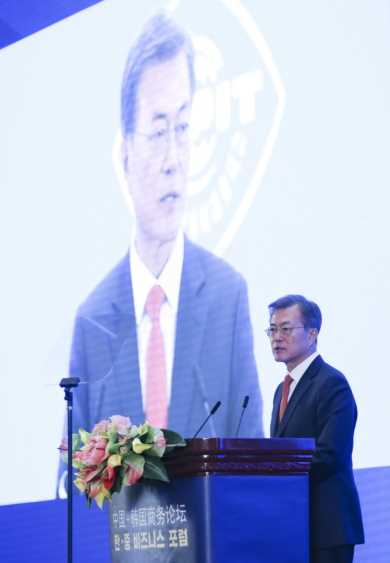 ▲ 12月13日,文在寅出席中韩商务论坛。图源:新华社。