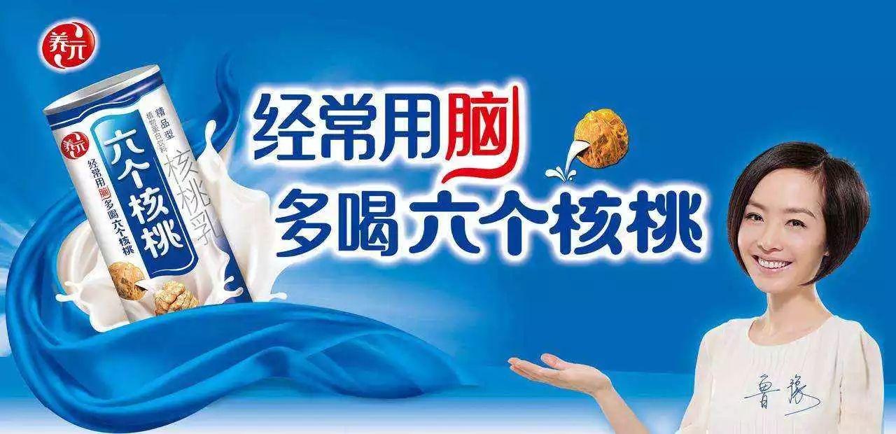 一审法院以依据不足为由驳回王海诉讼请求,王海上诉至北京市第三中级法院。