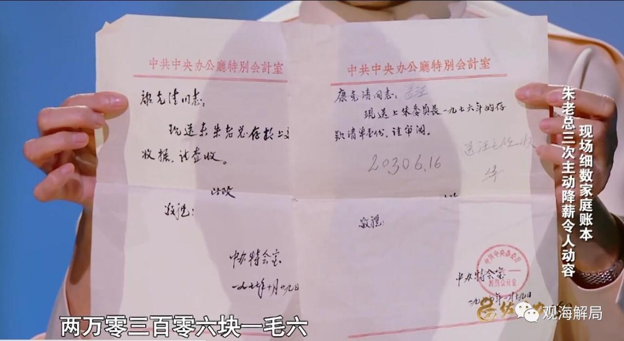 朱德元帅之孙为何在央视节目上当众哭了?深圳珍珠奶茶培训
