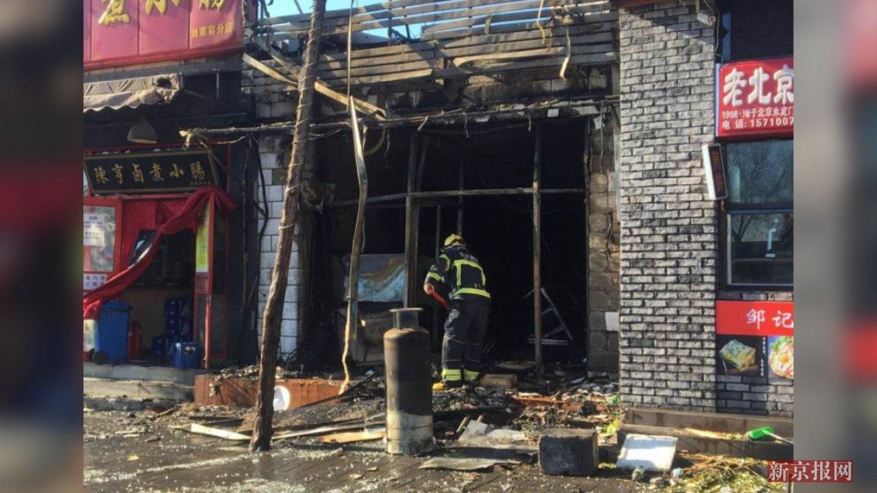 爆燃:北京新余一玻璃实拍起火现场碎酒店满地丰台情趣餐馆有没有图片