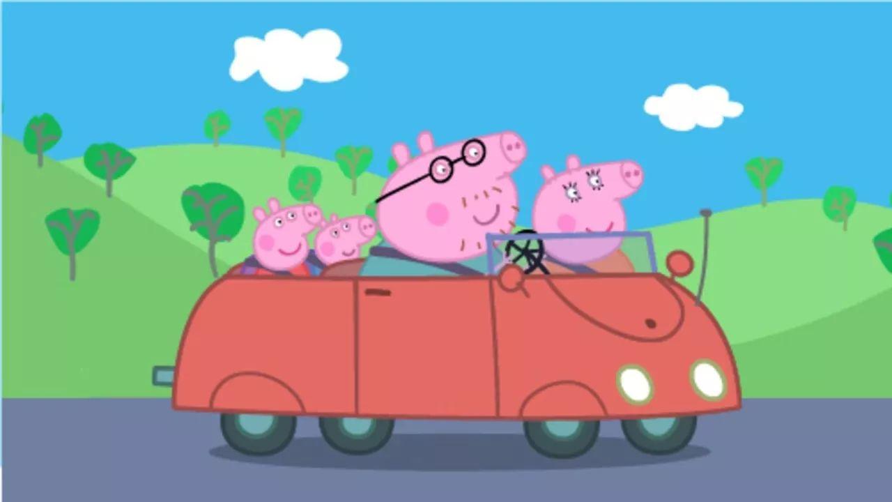 像小猪佩奇那样生活,需要多少钱?