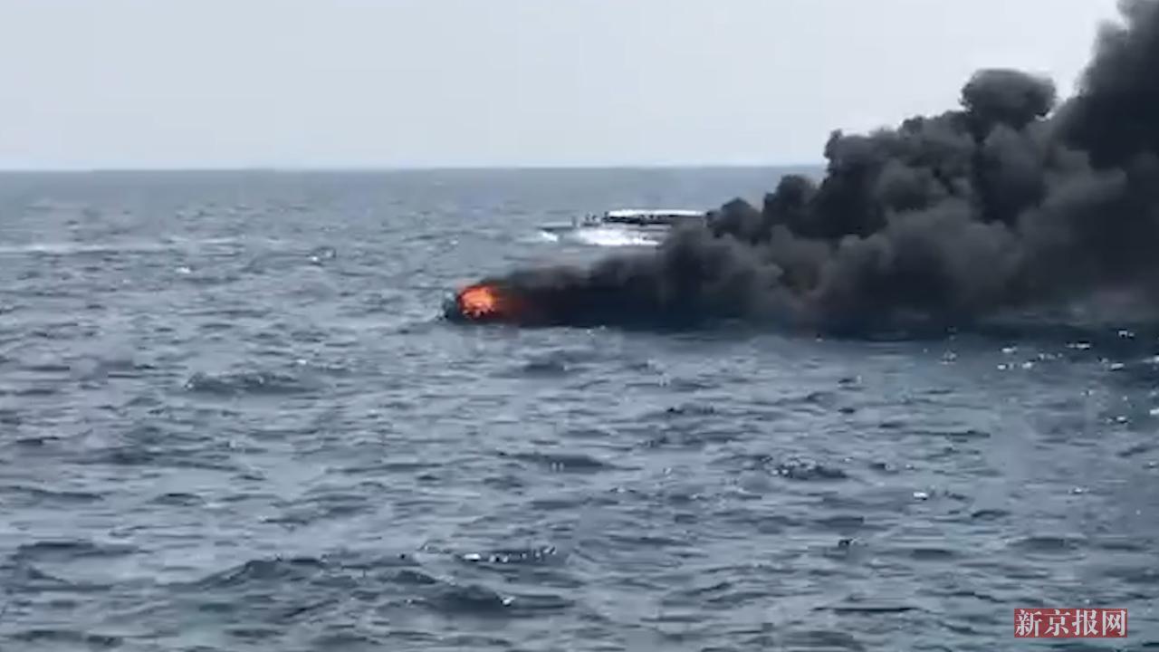 1死多伤!泰国皮皮岛一游艇爆炸 船上有26名中国游客