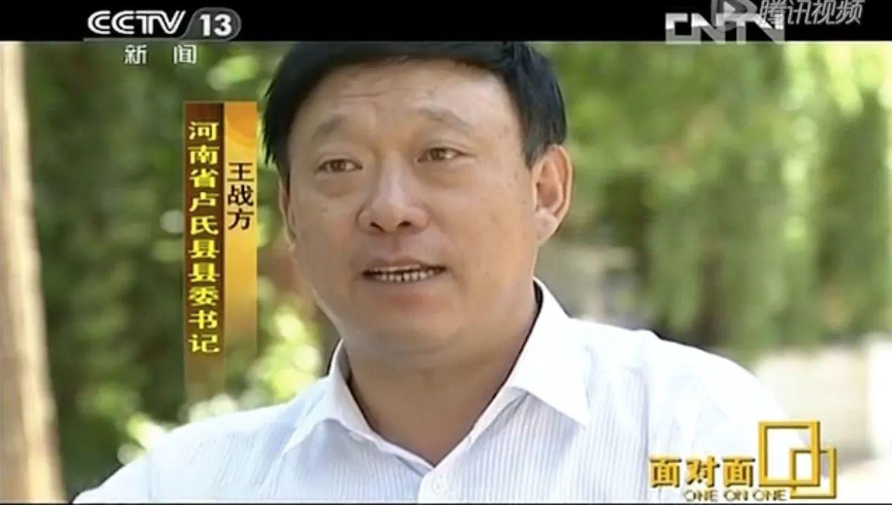 ▲2013年,王战方接受央视采访。网络截图。