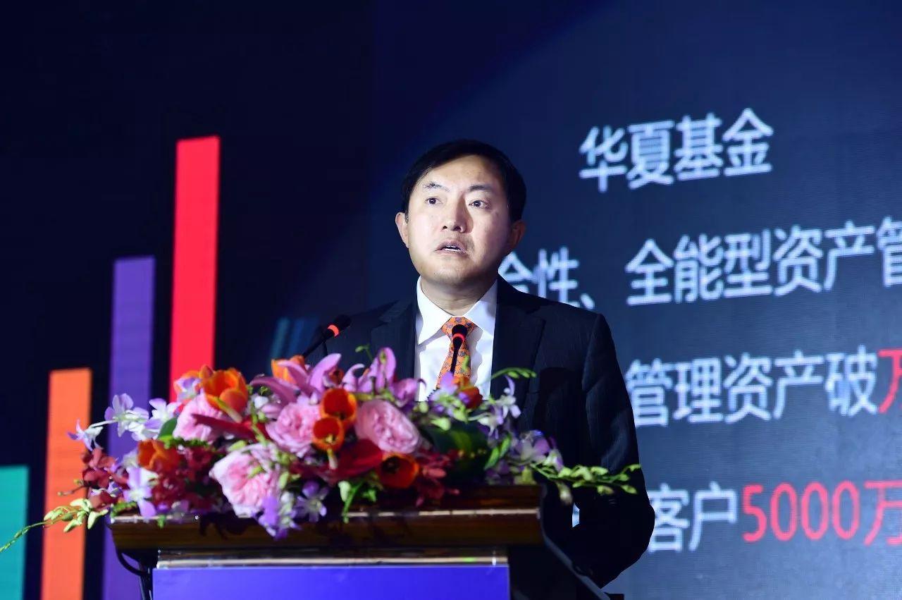 华夏基金总经理汤晓东:六条路看清基金未来发展方向