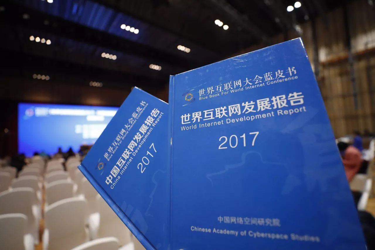 中国网民规模居全球第一