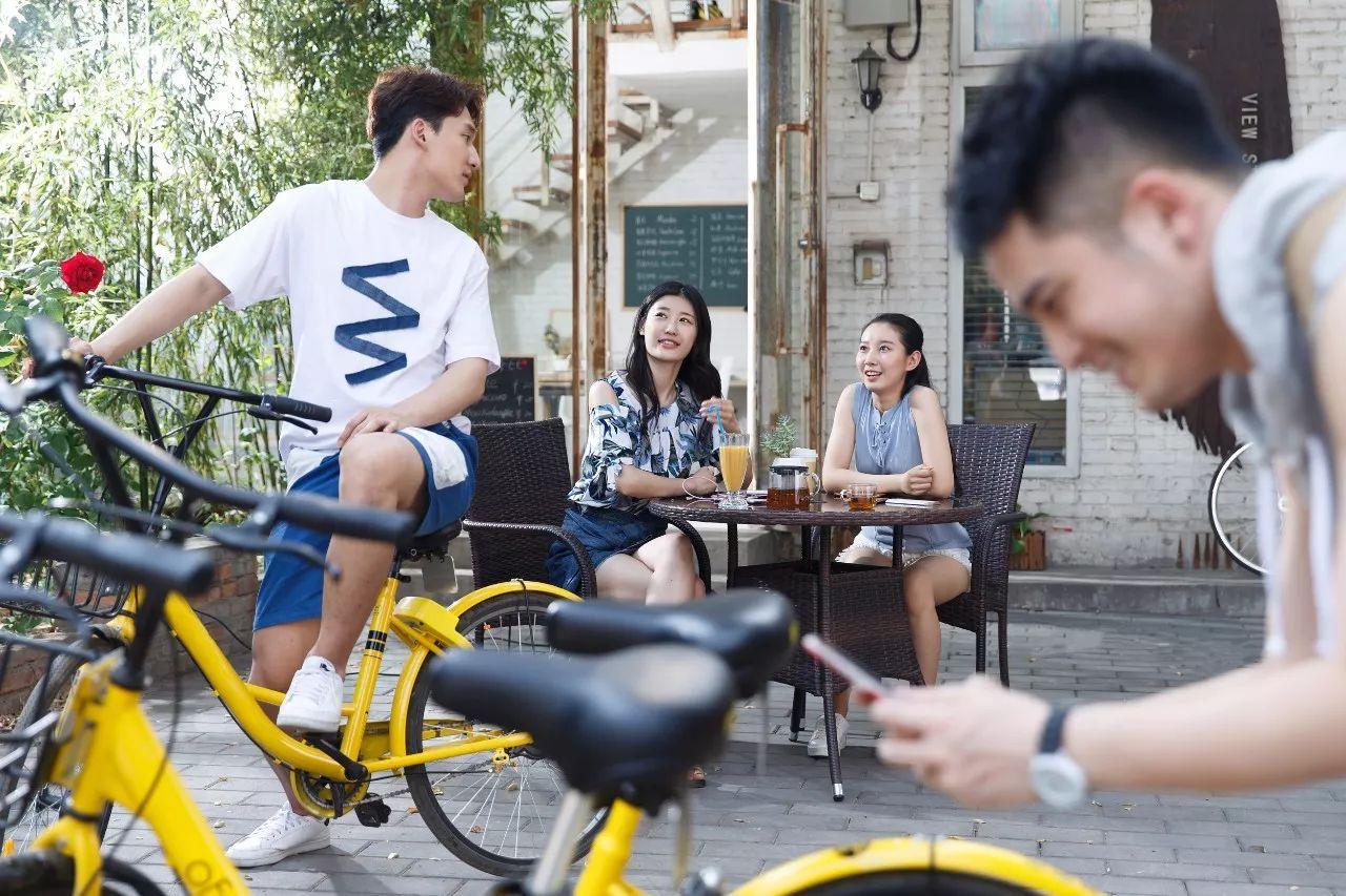 △资料图:共享单车(视觉中国)