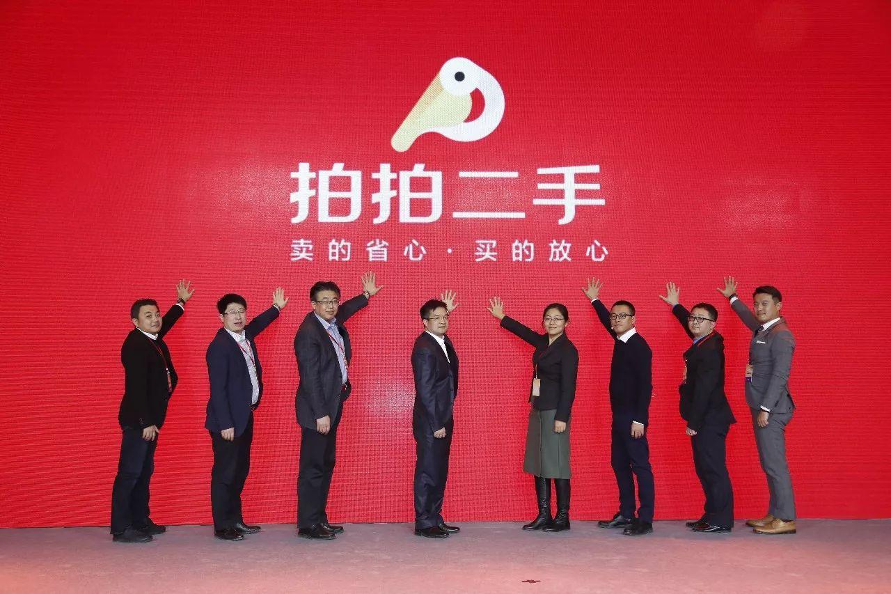 京东10亿布局:拍拍二手让二手市场换个活法 京