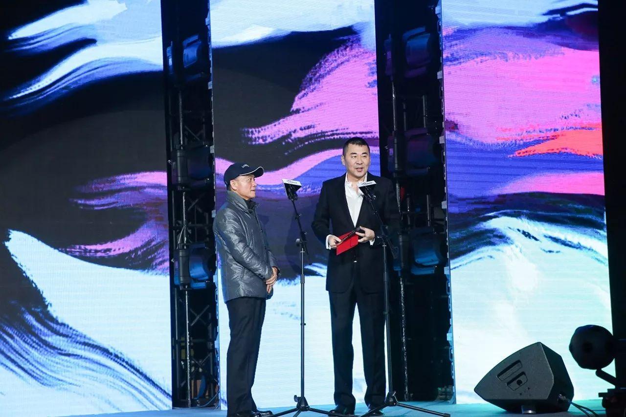 第七届北京国际网络电影节颁奖盛典在京举行,行业标杆图片