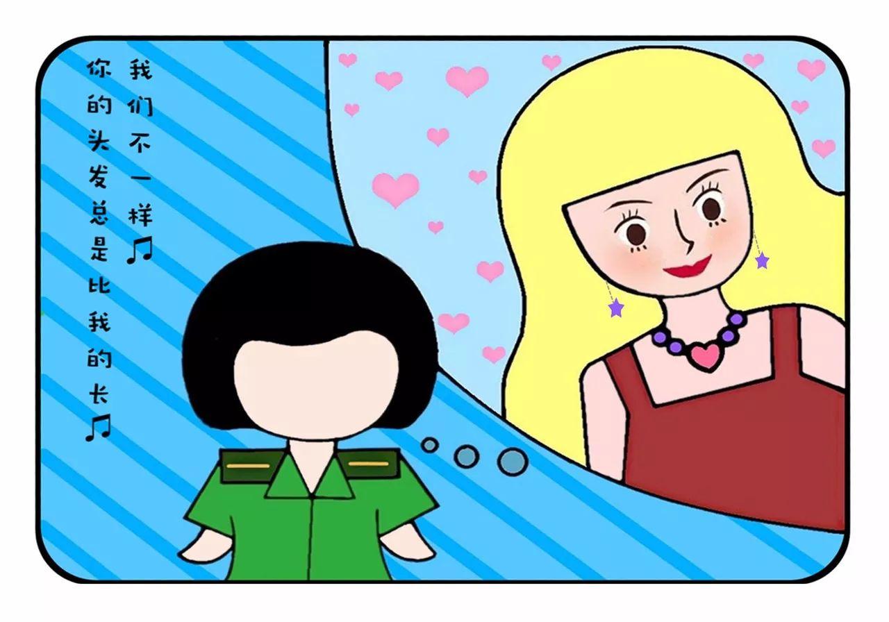 女兵卡通头像微信