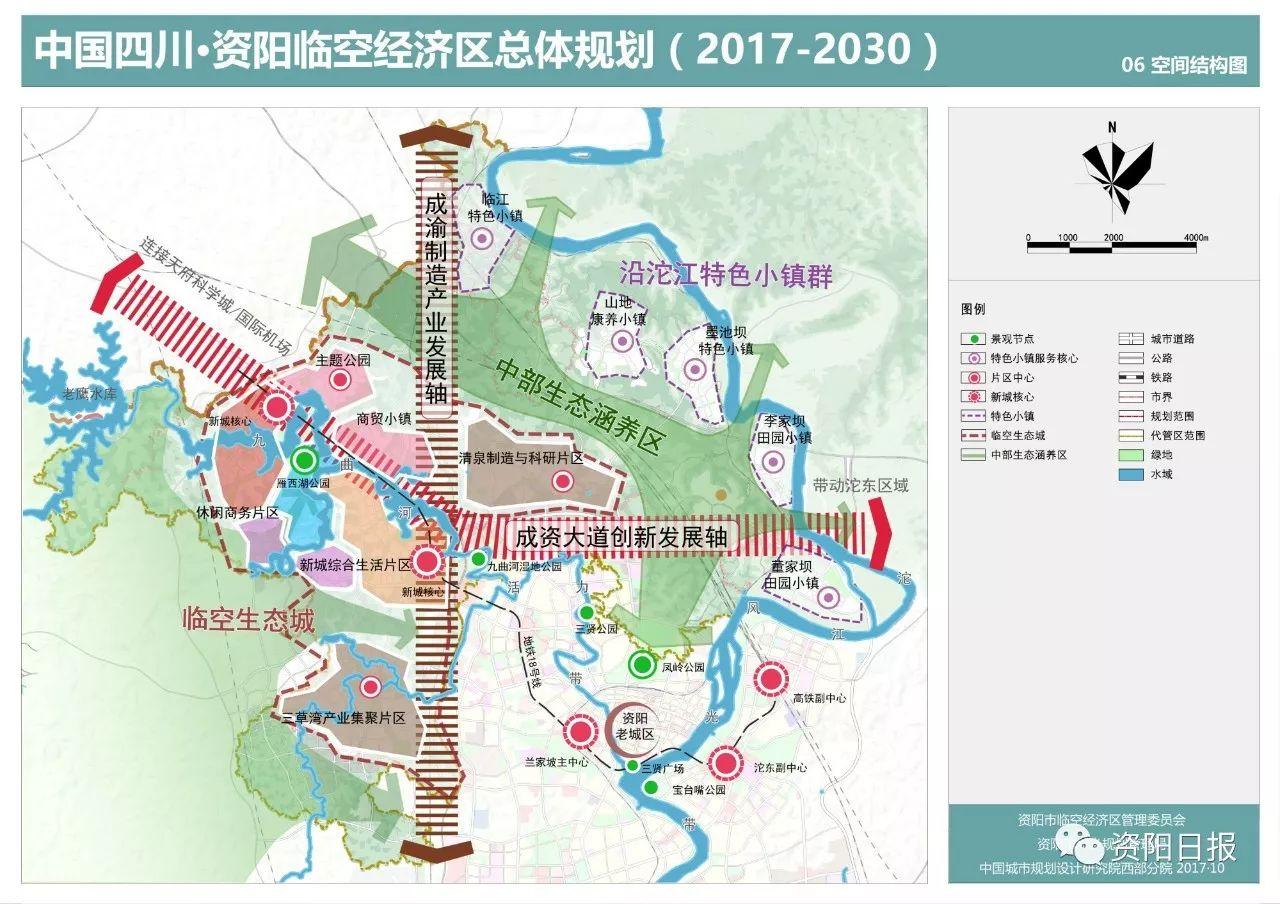 安康临空经济区规划图