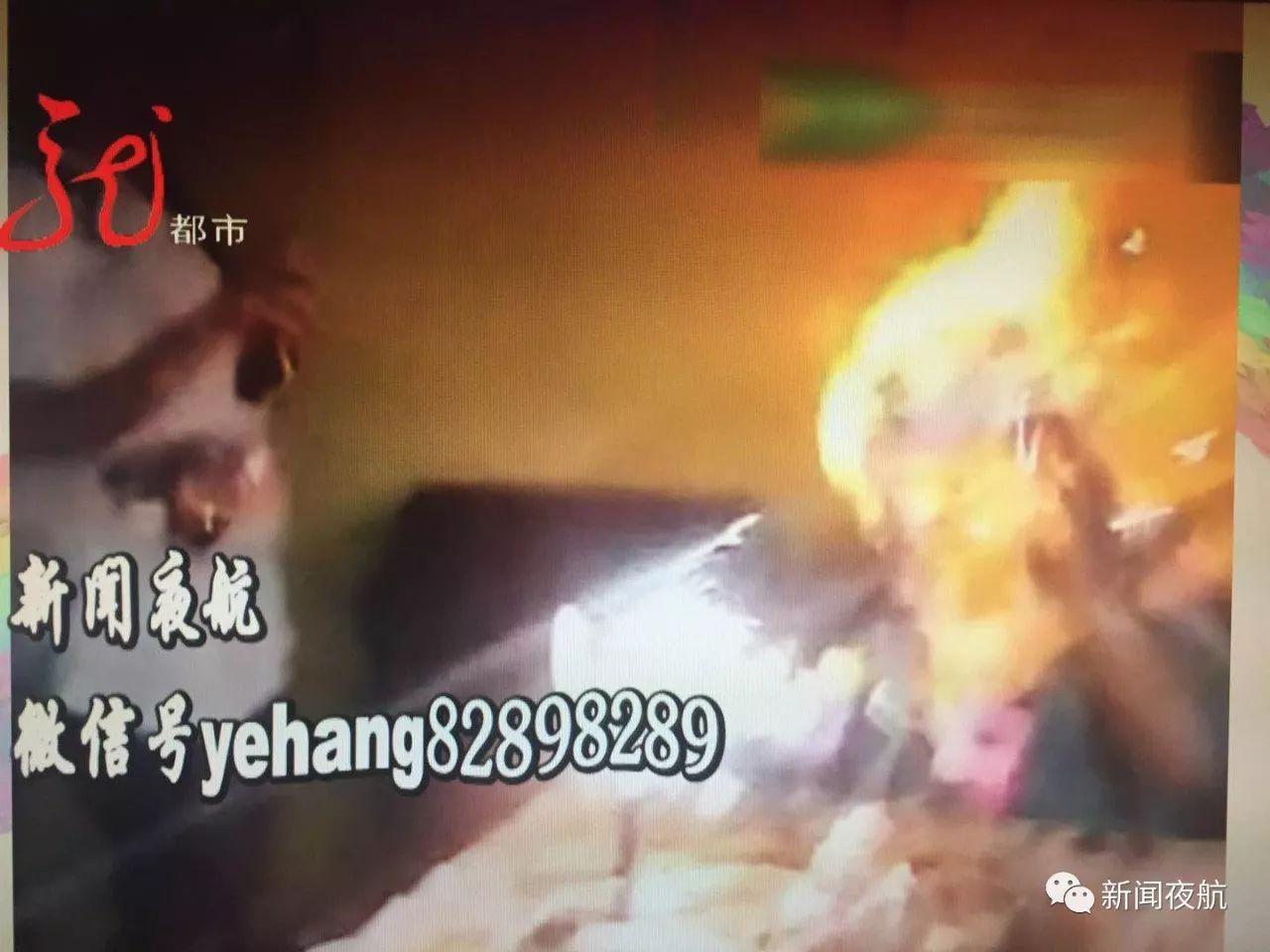 女孩庆生玩喷雪 身上泡沫突然瞬间被烧着(图)闽南男科网