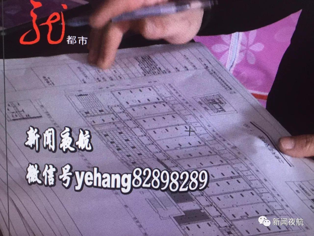 哈尔滨市民找中介买房,却被要求交16500元协调费!啥是协调费?大盛房地产咋解释?