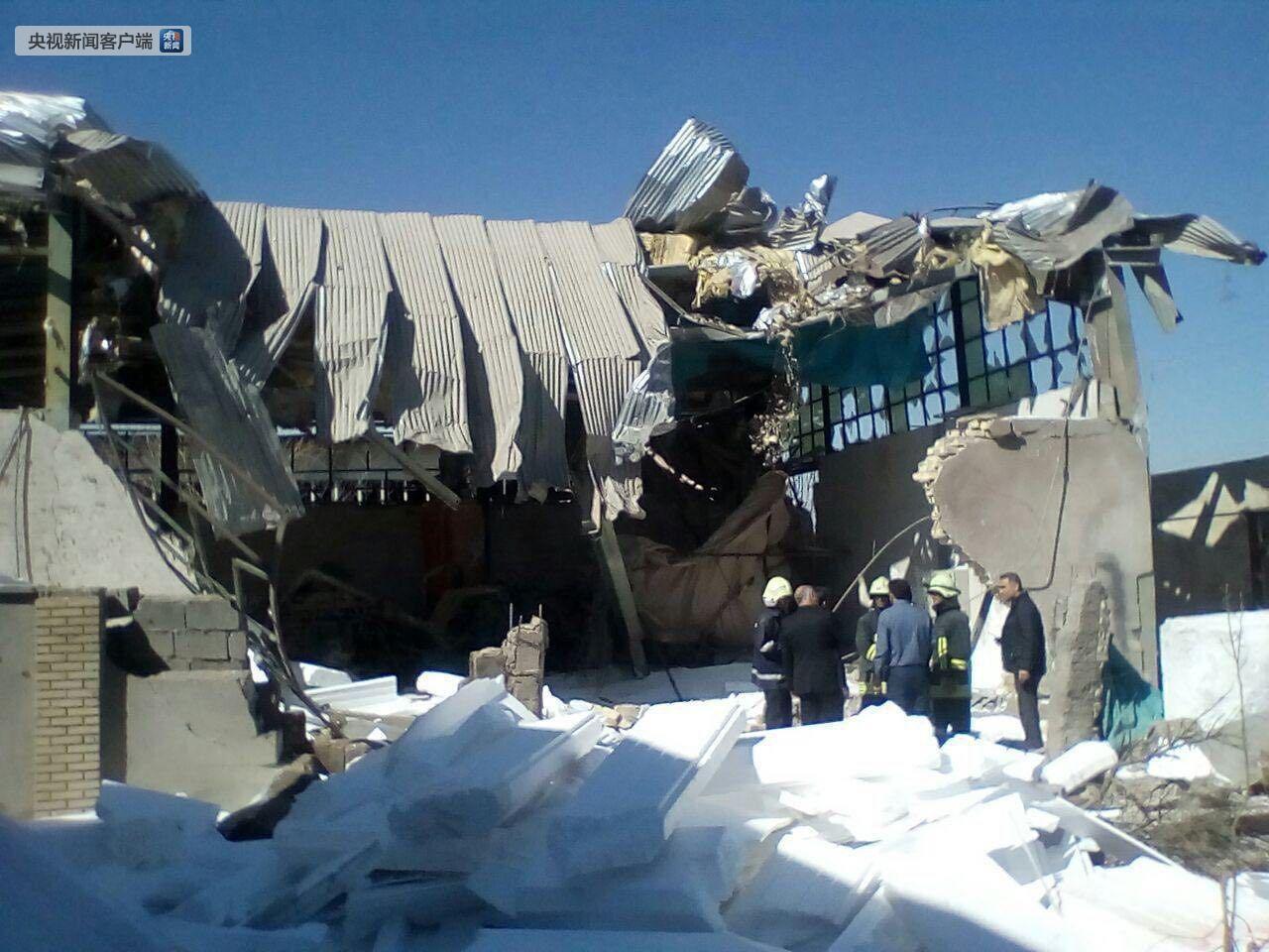 伊朗南部一工业区发生爆炸 致2死5伤