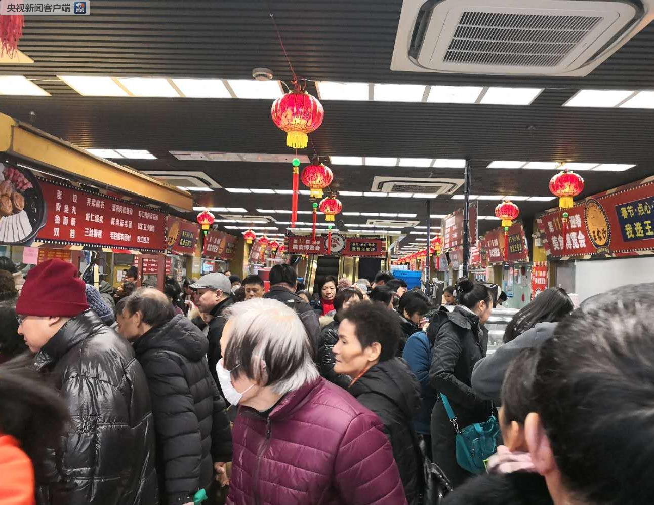 """春节如何讨""""口彩""""?沪上传统美食各有""""讲究"""""""