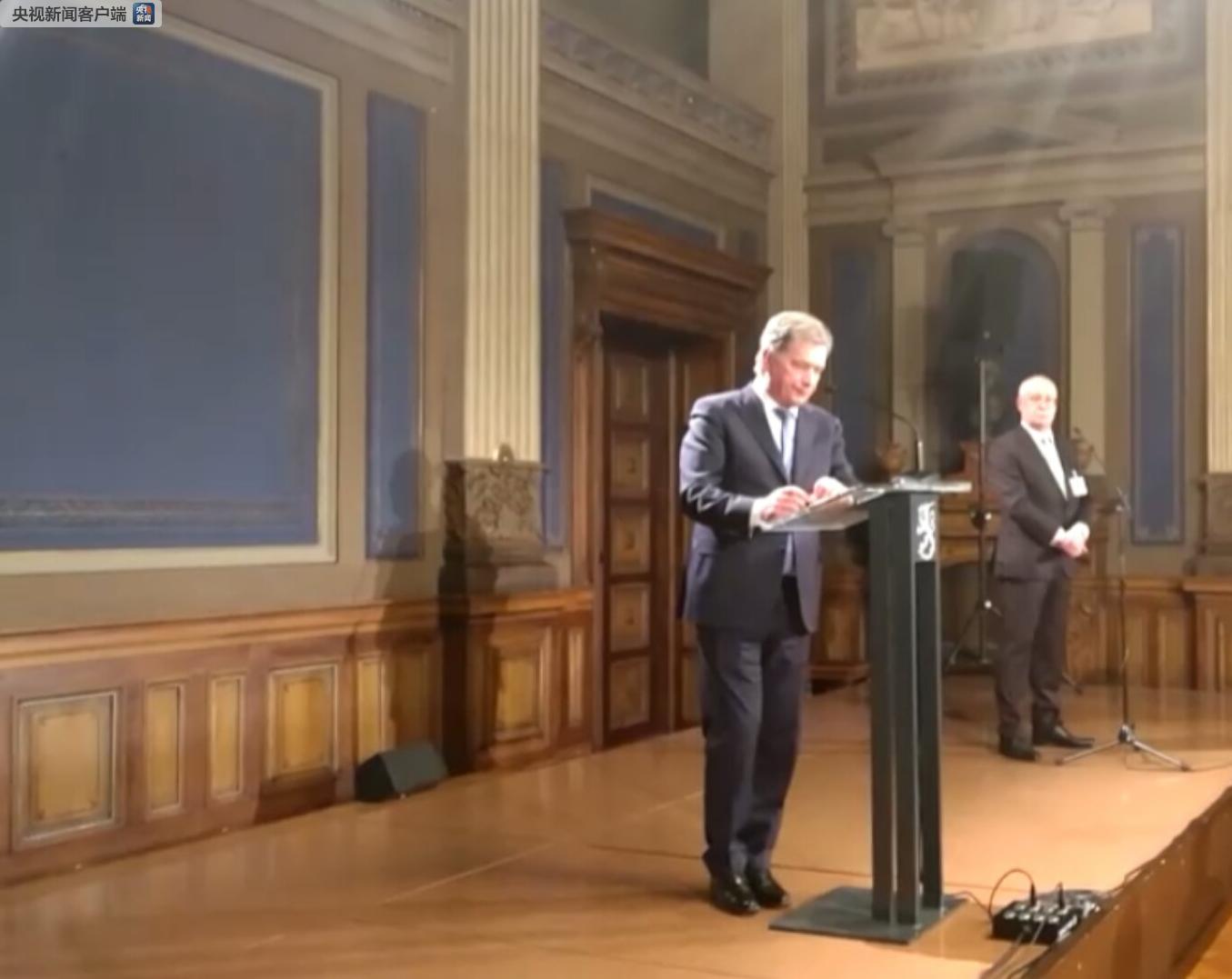 澳门永利开户:2018年芬兰总统选举结果出炉_尼尼斯托成功连任