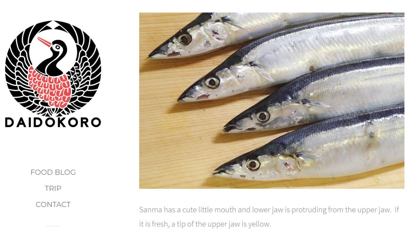 ▲日本美食博客介绍秋刀鱼选材和做法