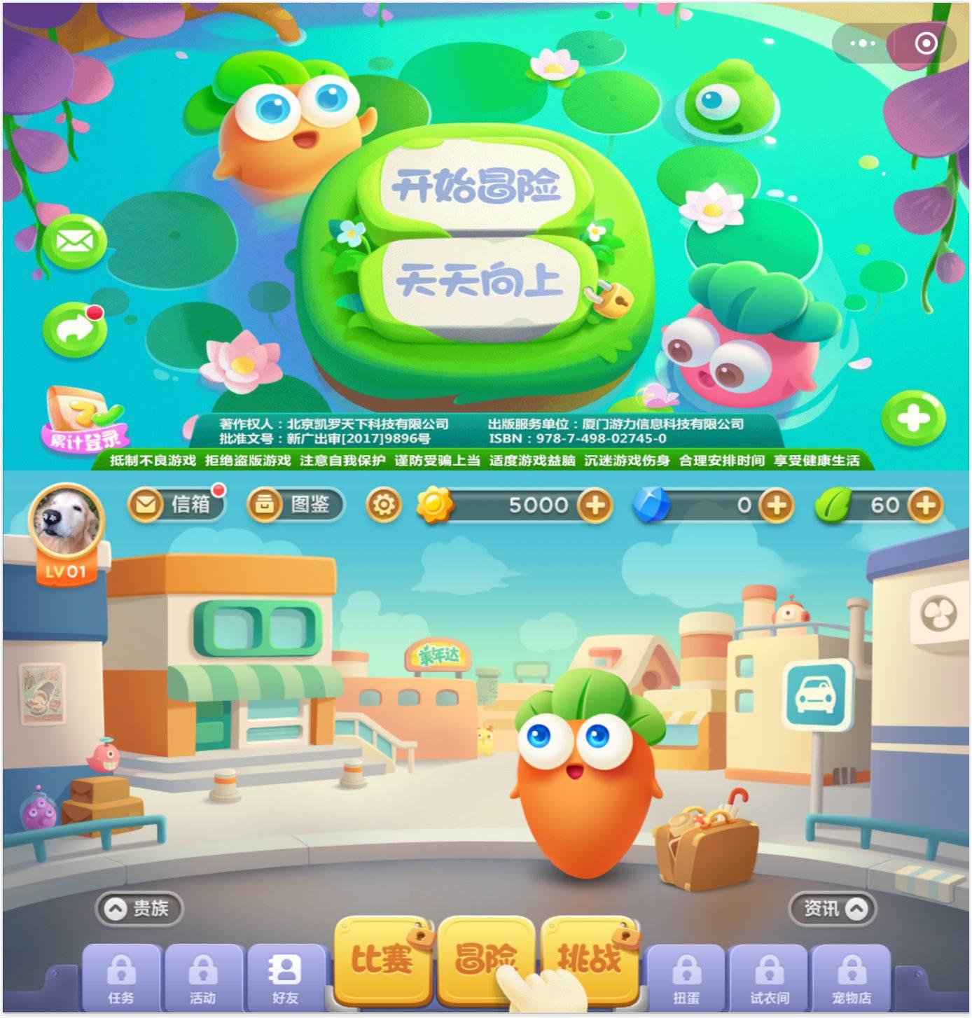 游戏开发者摩拳擦掌,但微信小游戏真的能与App Store正面竞争吗?