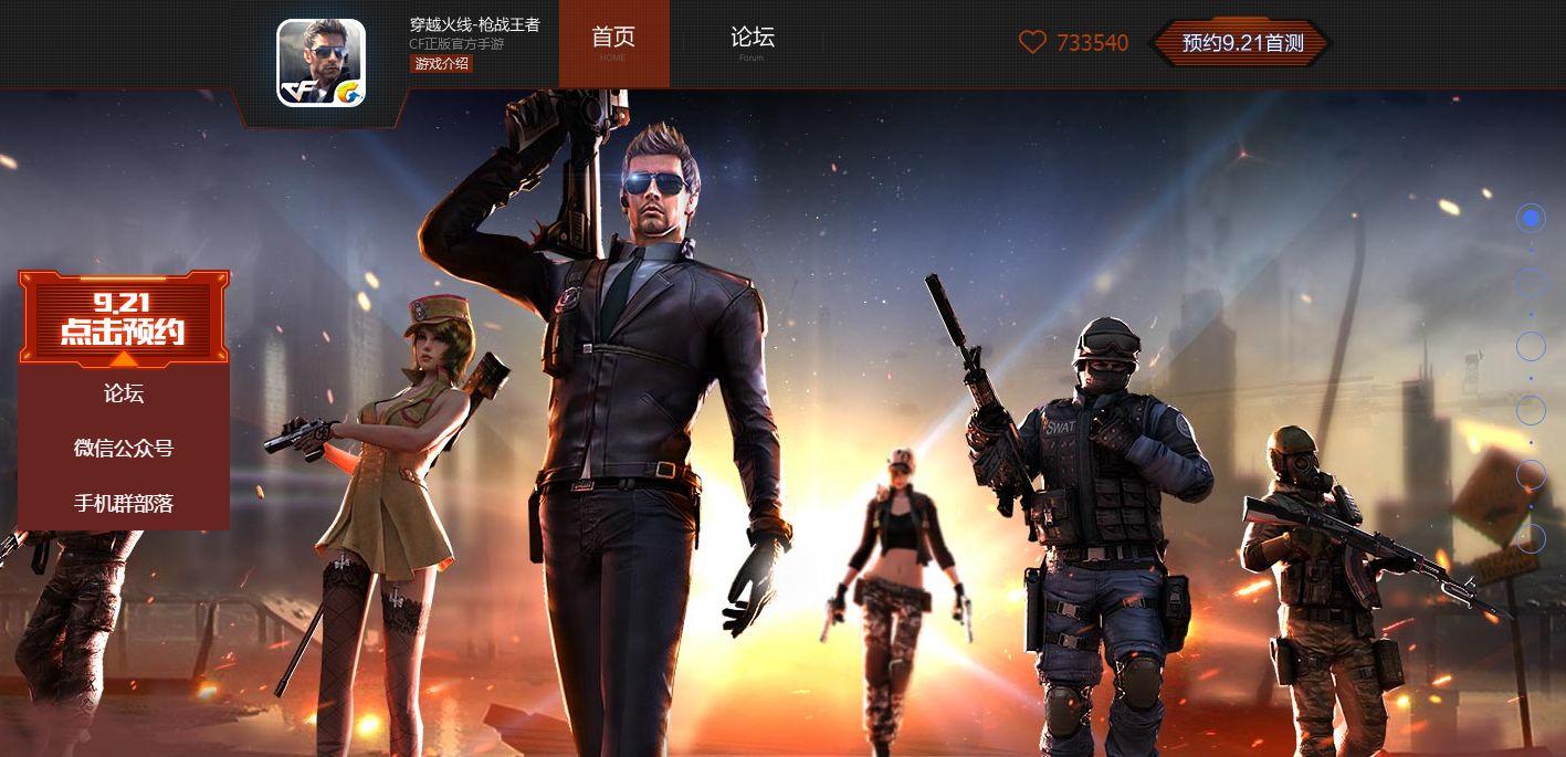 """从PC游戏到手机游戏:中国游戏公司""""完胜"""""""
