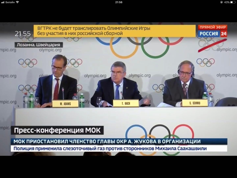 图片为俄国家电视台播出画面截图