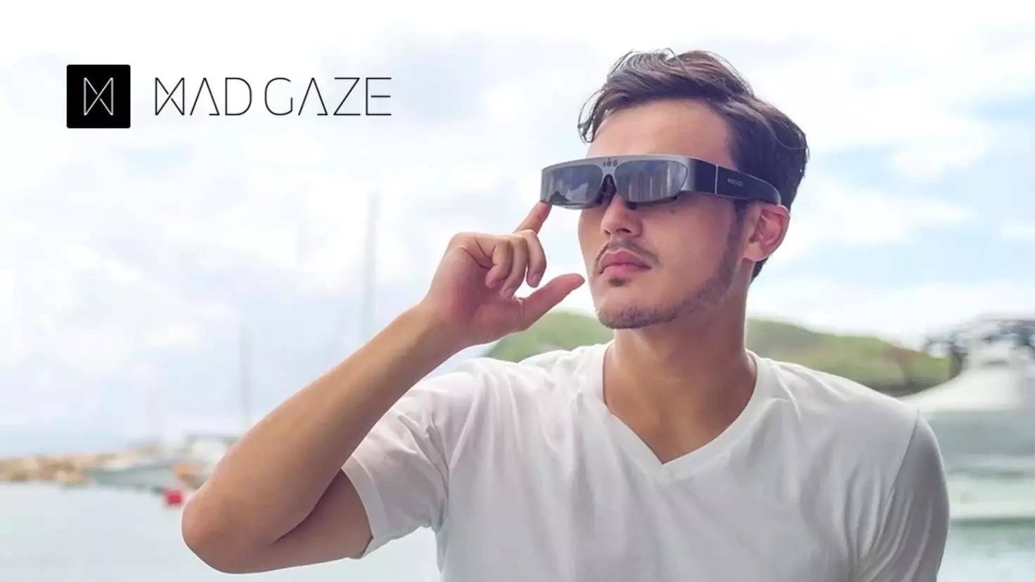 """罗永浩的""""革命性产品""""也许是智能眼镜?"""