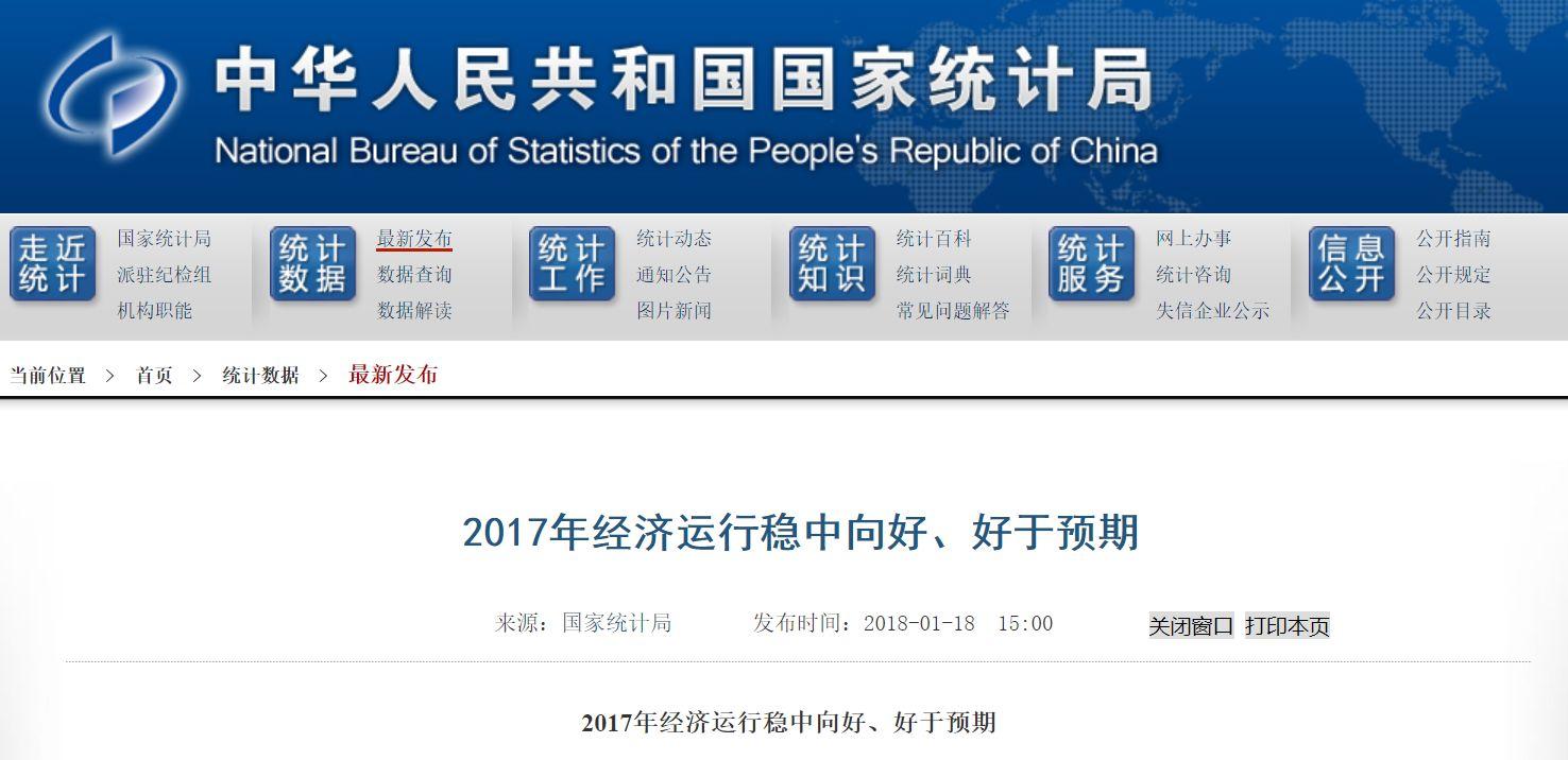 2000年人口数据_2018数博会期间优易数据贵阳基地接待访客近2000人