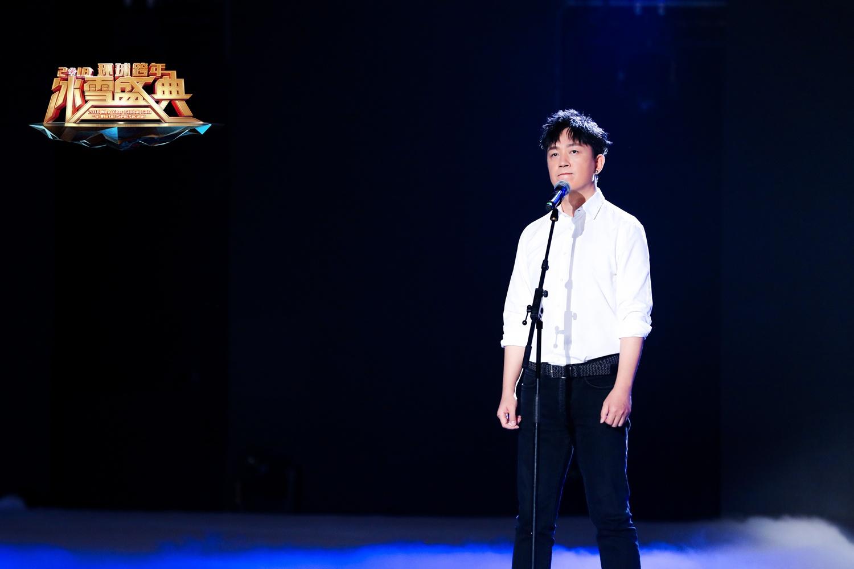 潘粤明北京卫视跨年献唱《安和桥》 歌声诉说深情