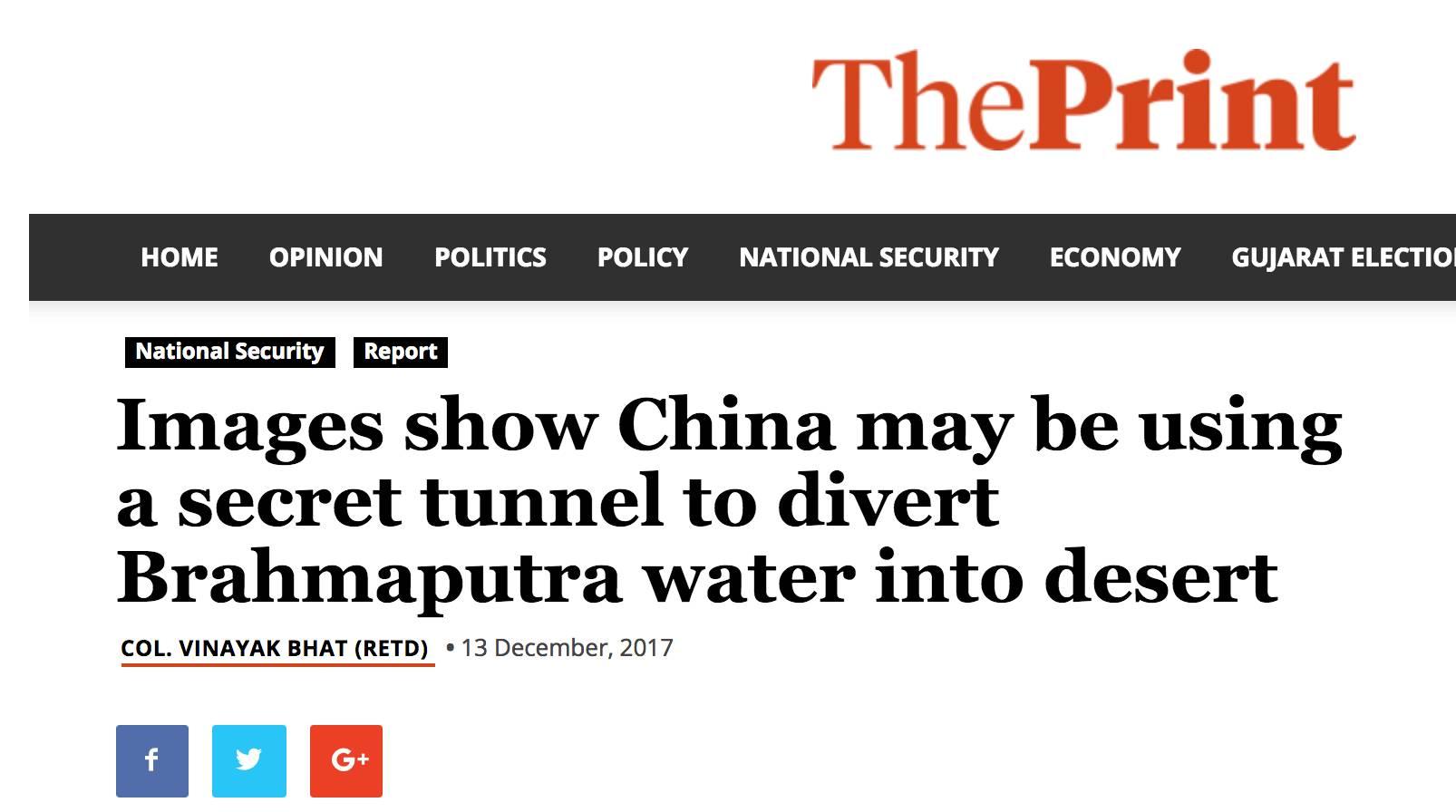 印度媒体ThePrint报道截图