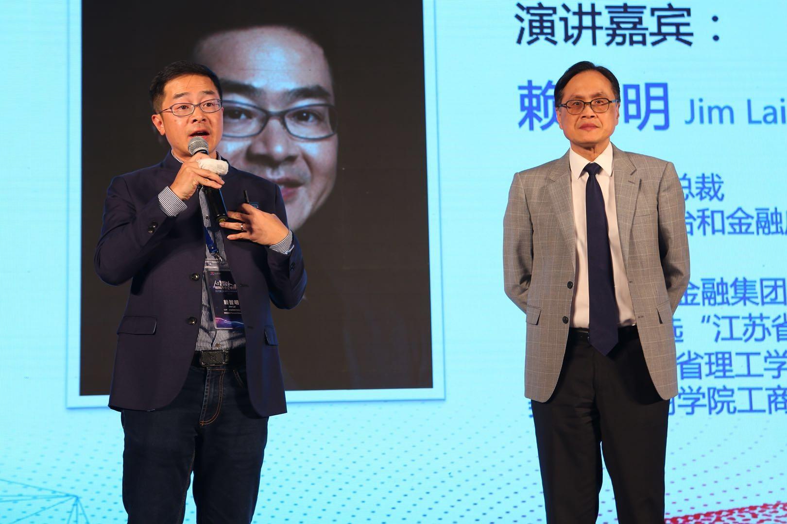 """腾讯赖智明:实践""""AI+金融"""" 推进AI赋能传统金融行业"""