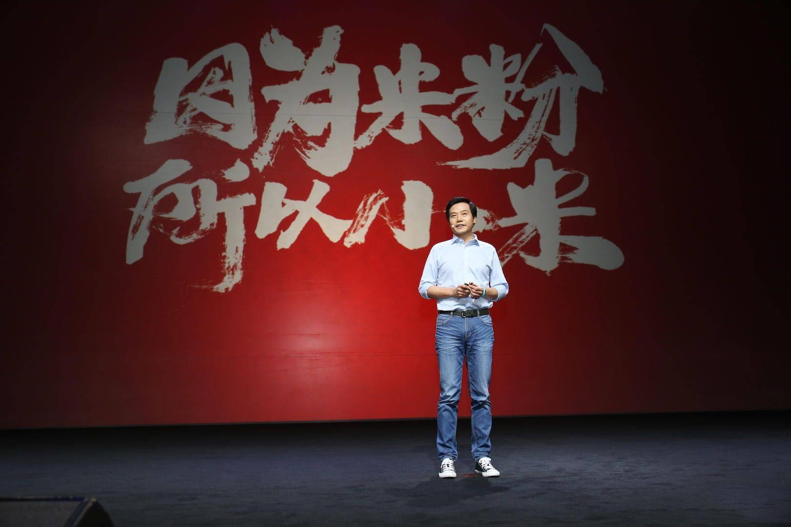 逝去的2017手机江湖:洗牌与逆袭、苟且与远方