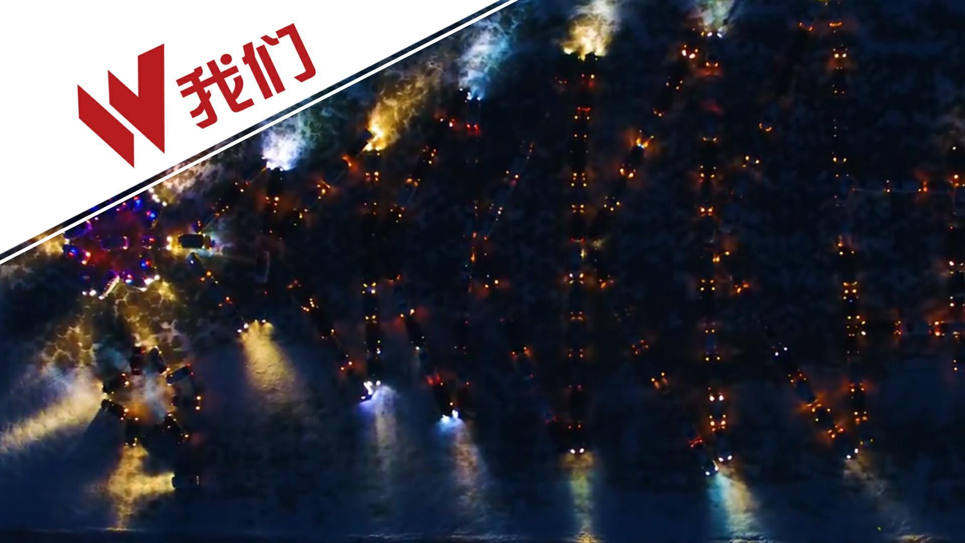快闪族新创意!159辆车摆成巨大圣诞树 车灯频闪美不胜