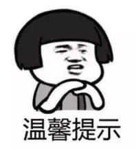 �惰����板�╃��琛ㄥ�虹��锛�绉���涓轰�涔��d�澶�浜洪����