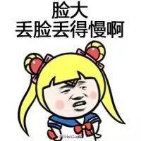 """香港六合彩资料图库听说自己在中国成了""""姨"""" 特蕾莎"""