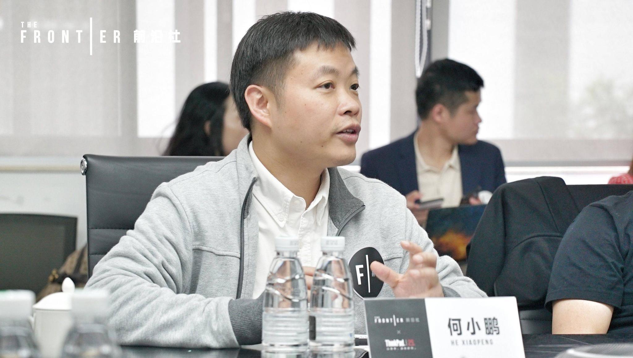 何小鹏内部信:50 亿融资完成,2018 年春上市车型宣布