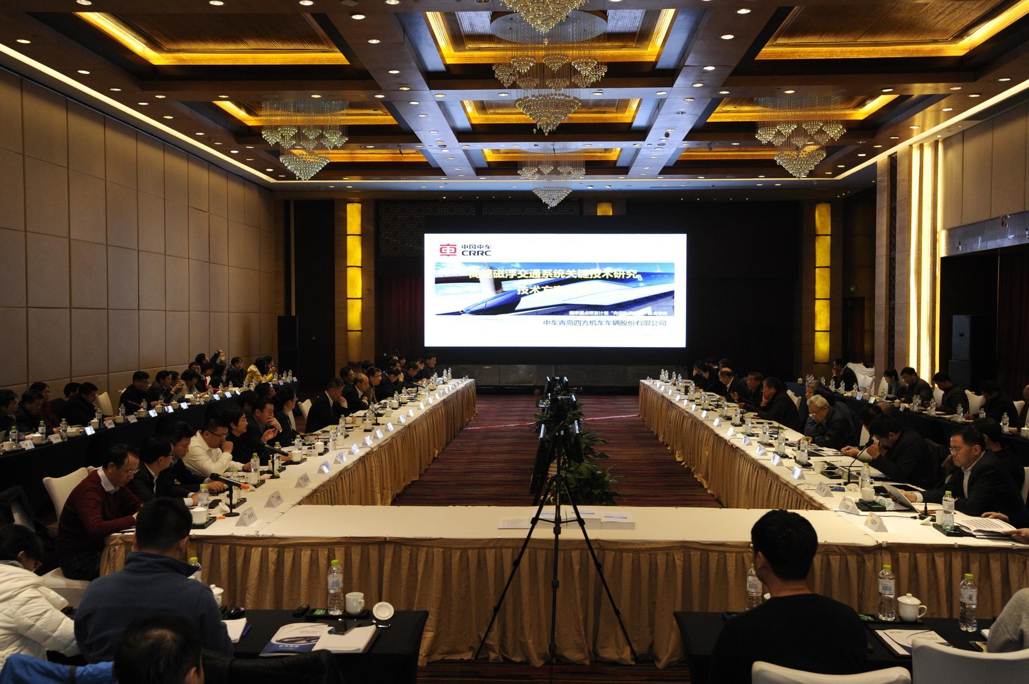 中国将研制时速600公里高速磁浮样车